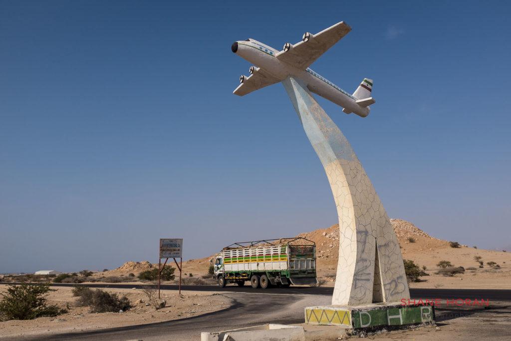 Entrance to Berbera Airport, Somaliland