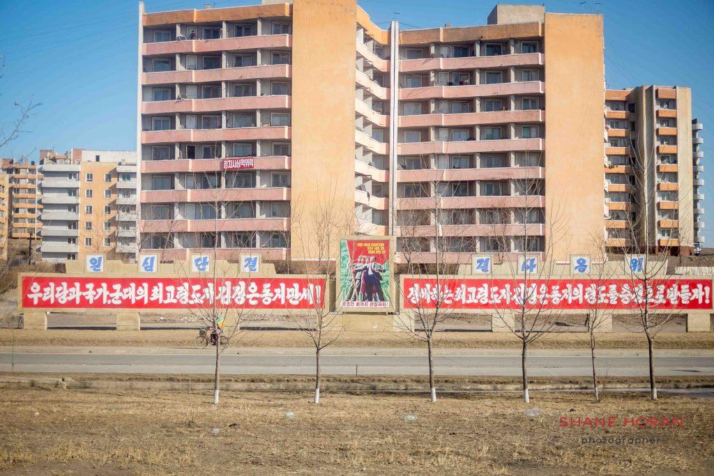 Apartment block, Sinuiju
