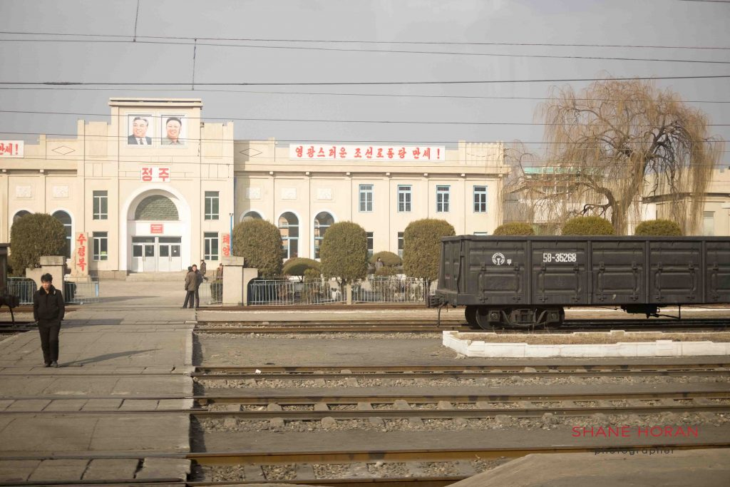 A stop on the Dandong to Pyongyang train